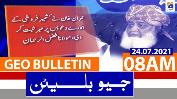 Geo Bulletin 08 AM   24th July 2021