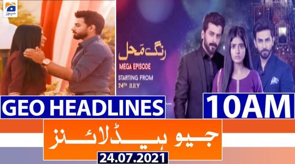 Geo Headlines 10 AM | 24th July 2021