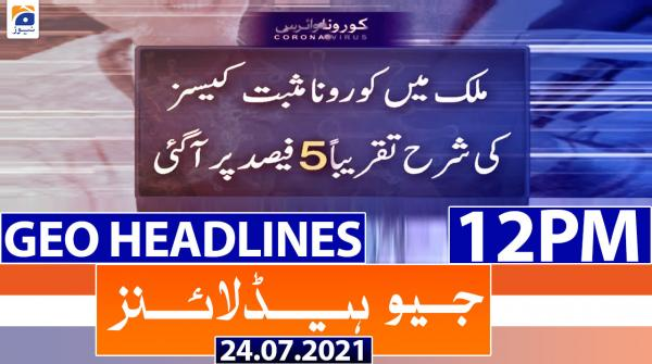 Geo Headlines 12 PM | 24th July 2021