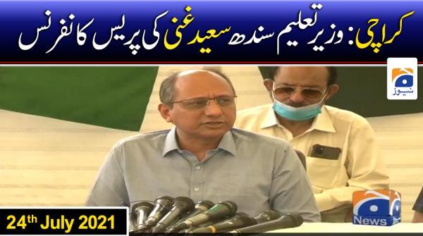 کراچی: وزیر تعلیم سندھ سعید غنی کی پریس کانفرنس ۔ 24 جولائی 2021
