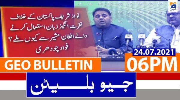 Geo Bulletin 06 PM   24th July 2021