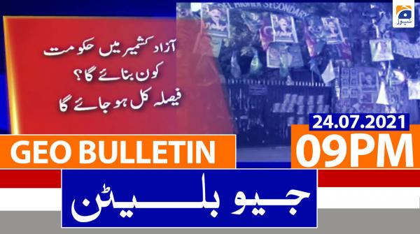 Geo Bulletin 09 PM   24th July 2021