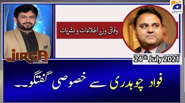 Jirga | Guest: Fawad Chaudhry | 24th July 2021