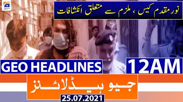 Geo Headlines 12 AM | 25th July 2021