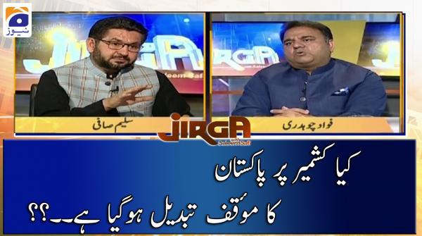 Kya Kashmir par Pakistan ka Stance Tabdeel ho gaya hai...??