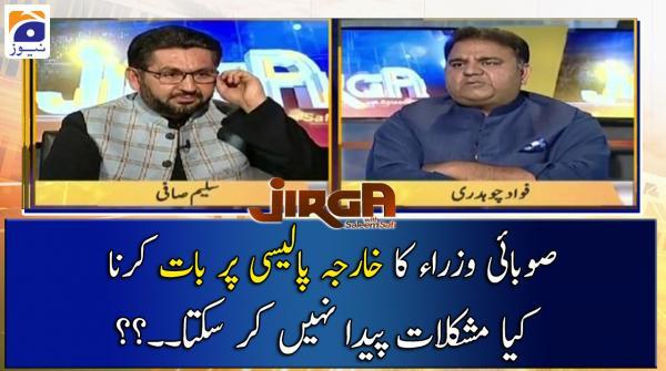 Subai Wuzra ka Kharja Policy par baat karna, Mushkilaat paida nahi kar sakta...??