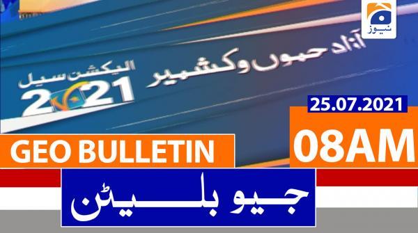Geo Bulletin 08 AM | 25th July 2021