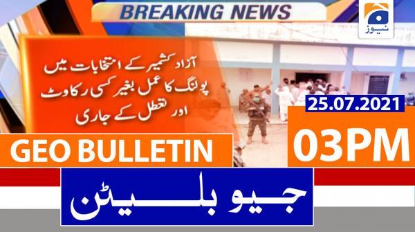 Geo Bulletin 03 PM | 25th July 2021