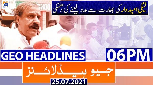 Geo Headlines 06 PM | 25th July 2021