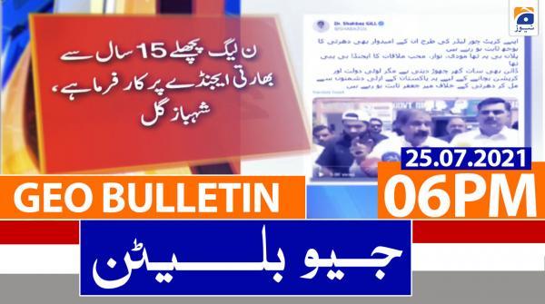 Geo Bulletin 06 PM | 25th July 2021