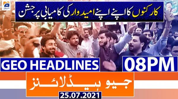 Geo Headlines 08 PM | 25th July 2021