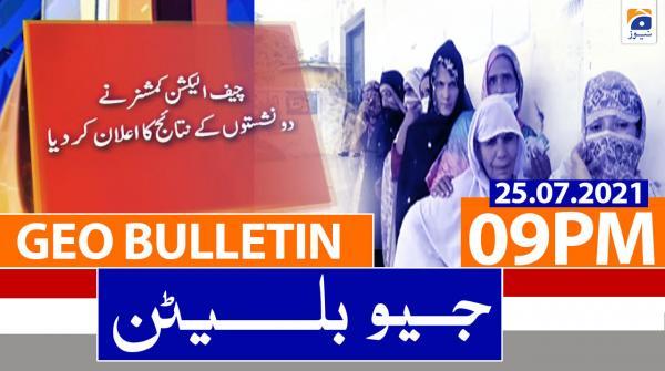 Geo Bulletin 09 PM | 25th July 2021