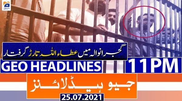 Geo Headlines 11 PM | 25th July 2021