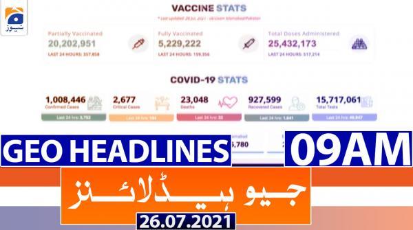Geo Headlines 09 AM | 26th July 2021