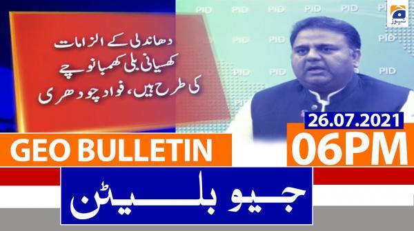 Geo Bulletin 06 PM | 26th July 2021