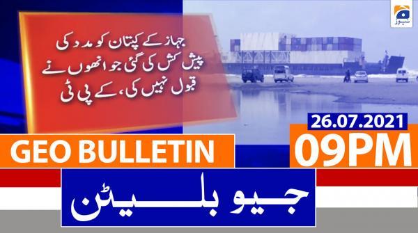 Geo Bulletin 09 PM | 26th July 2021