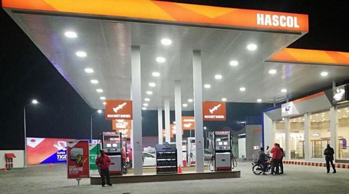 Senate body summons SECP, FIA, SBP over major corruption in HASCOL Petroleum