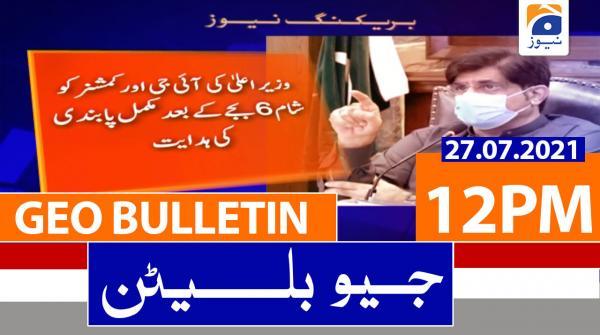 Geo Bulletin 12 PM | 27th July 2021