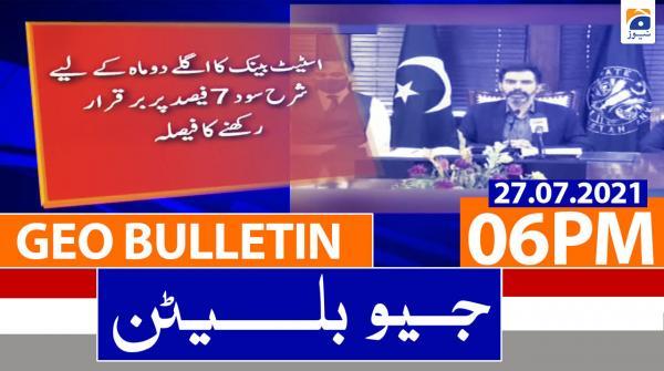 Geo Bulletin 06 PM | 27th July 2021