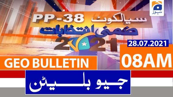 Geo Bulletin 08 AM | 28th July 2021
