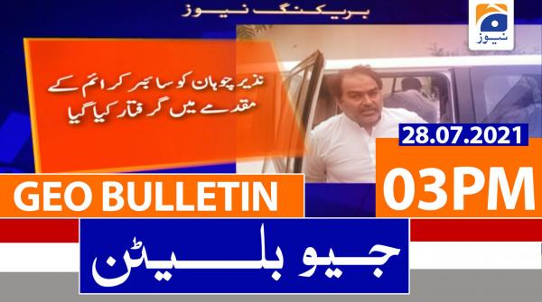 Geo Bulletin 03 PM | 28th July 2021
