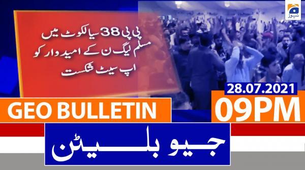 Geo Bulletin 09 PM | 28th July 2021