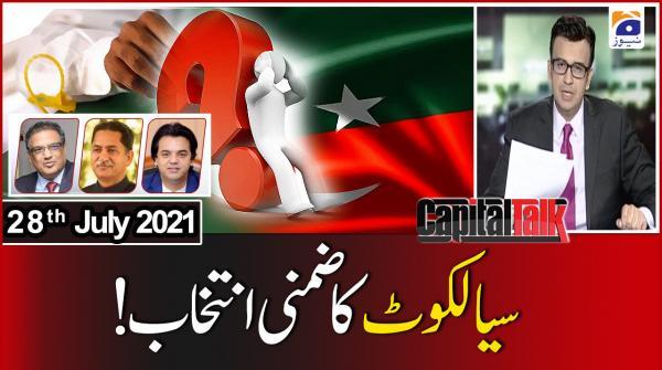Capital Talk - Usman Dar, Mian Javed Latif & Sohail Warraich | 28th July 2021
