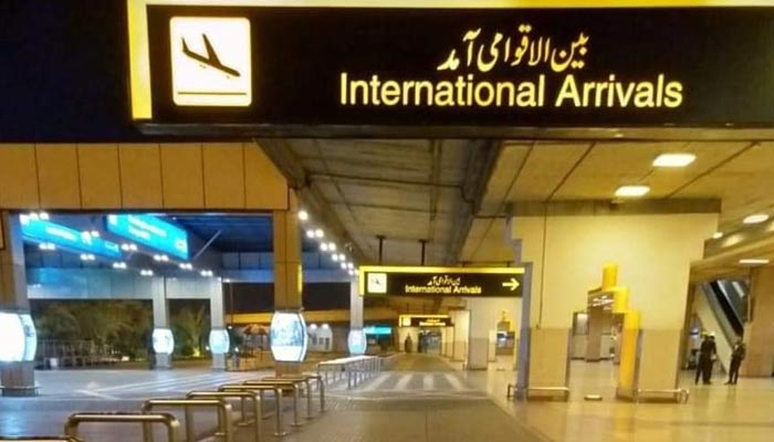 File photo of Karachi Airport.