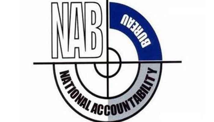 Broadsheet, NAB back in UK court over $1.2 million