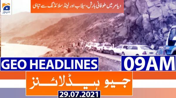 Geo Headlines 09 AM | 29th July 2021
