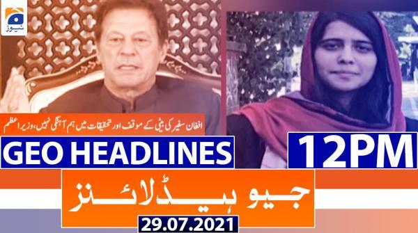 Geo Headlines 12 PM | 29th July 2021