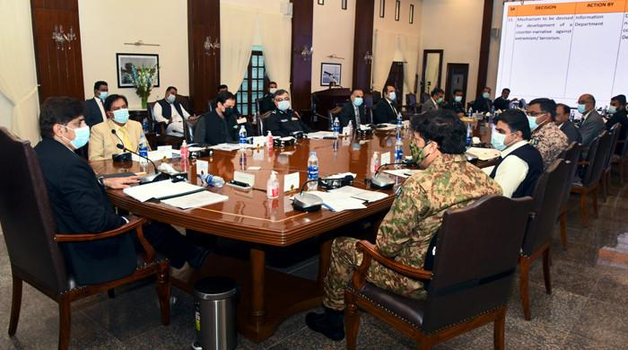 Sindh CM wants banned outfits to be closely monitored amid changing Afghan situation
