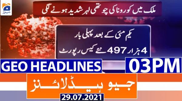 Geo Headlines 03 PM | 29th July 2021