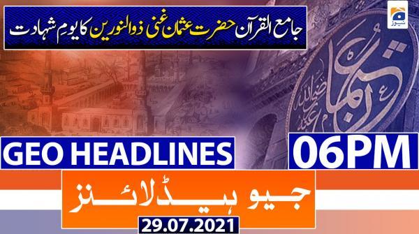 Geo Headlines 06 PM | 29th July 2021