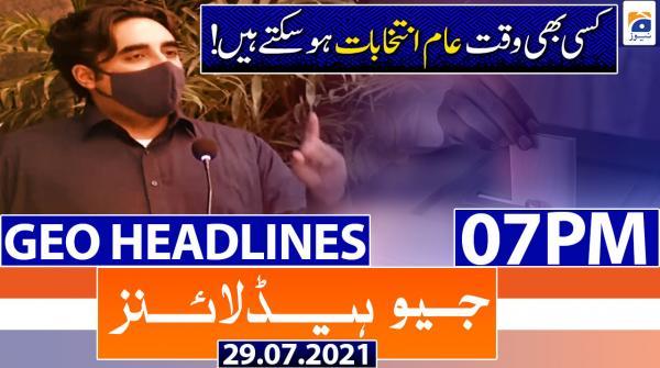 Geo Headlines 07 PM | 29th July 2021