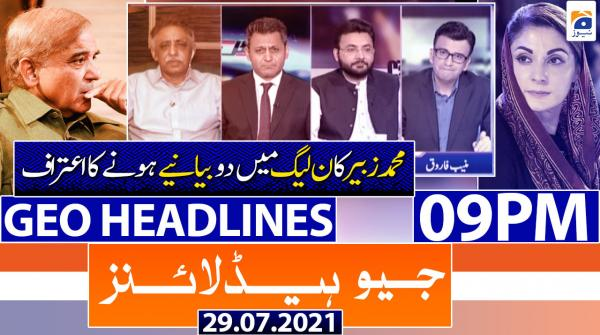 Geo Headlines 09 PM | 29th July 2021