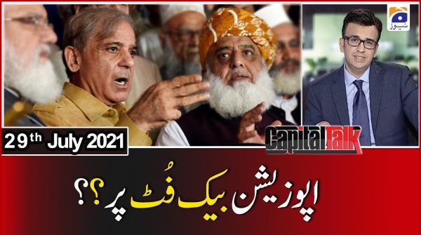 Capital Talk | Guest: Muhammad Zubair Umar, Fahd Husain & Farrukh Habib | 29th July 2021