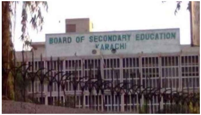 BSEK announces to postpone practical examination of grade 9th and 10th. File