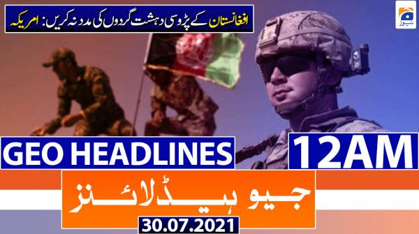 Geo Headlines 12 AM | 30th July 2021