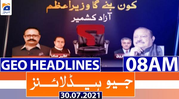 Geo Headlines 08 AM | 30th July 2021
