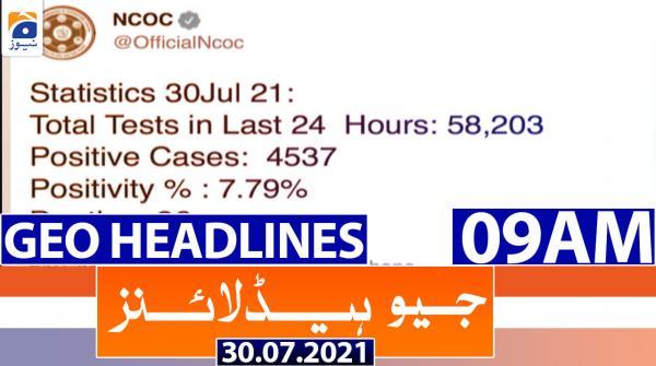 Geo Headlines 09 AM | 30th July 2021