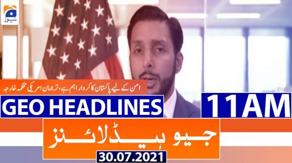 Geo Headlines 11 AM | 30th July 2021