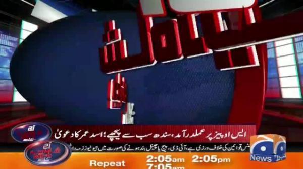 Kiya Wifaq ki Mukhalifat ke Bawajood Sindh Hukumat Karachi Mai Lockdown Laga Degi?
