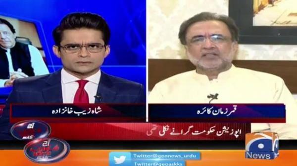 PPP ki PML-N ko Nai Paish Kash, Guest - Qamar Zaman Qaira