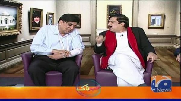 Sialkot Election per Sheikh Rasheed Dummy ka Tabsara.!