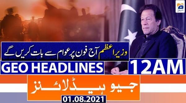 Geo Headlines 12 AM | 1st August 2021