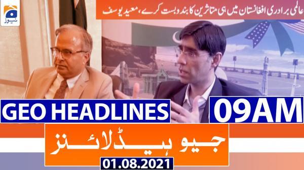 Geo Headlines 09 AM | 1st August 2021