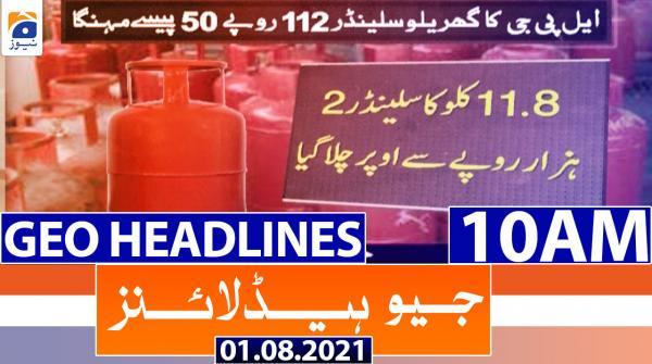 Geo Headlines 10 AM | 1st August 2021