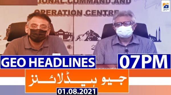 Geo Headlines 07 PM | 1st August 2021