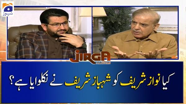 Kia Nawaz Sharif ko Shehbaz Sharif ne Nikalwaya Hai ?